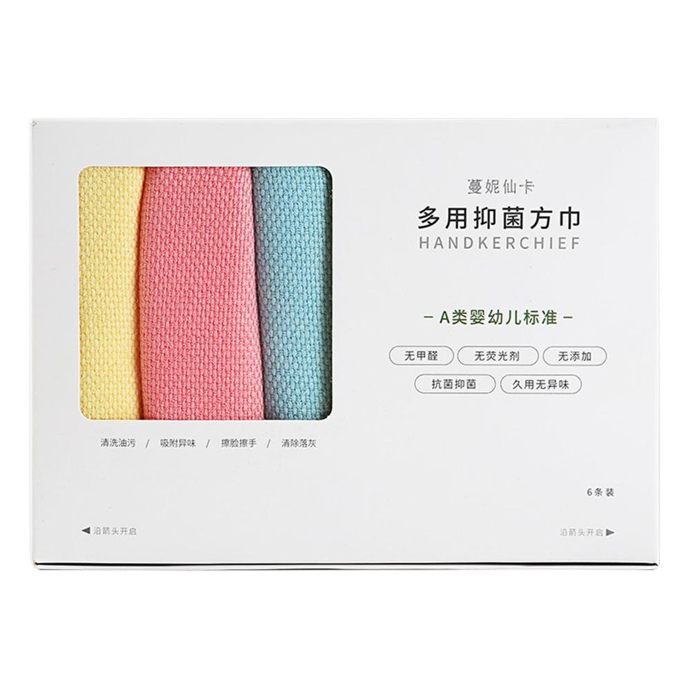 蔓妮仙卡 多用抑菌方巾(3色组合-6条装)25*25cm