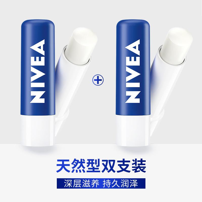 妮维雅(NIVEA)润唇膏 3.8g*2支 (天然) 6915324850610