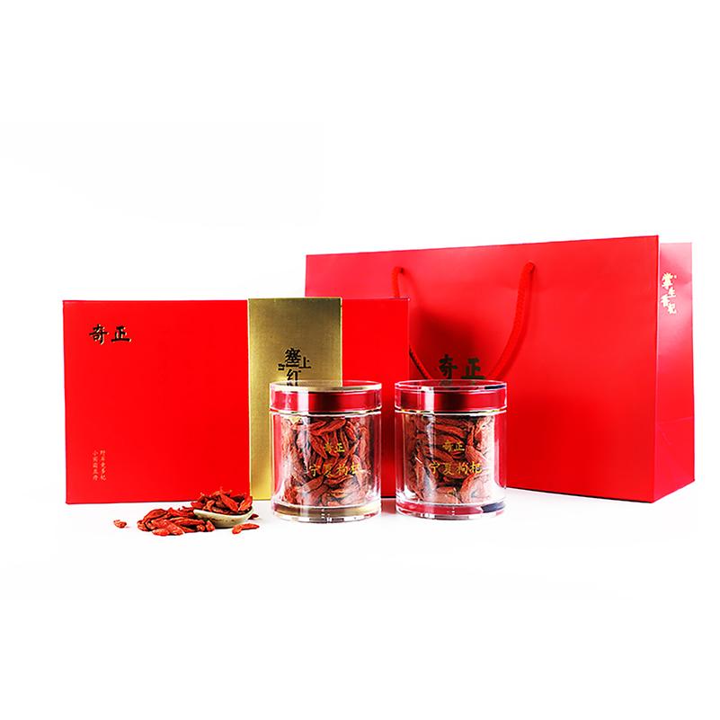 奇正 塞上红枸杞礼盒110克*2瓶