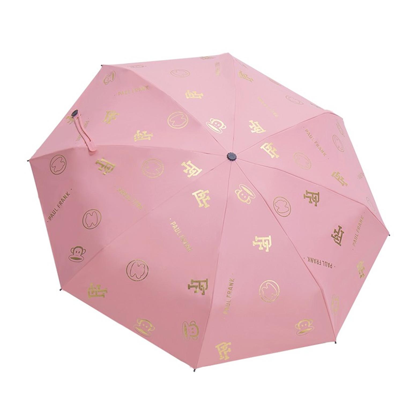 大嘴猴(Paul Frank)五折晴雨伞 粉色 PFU035