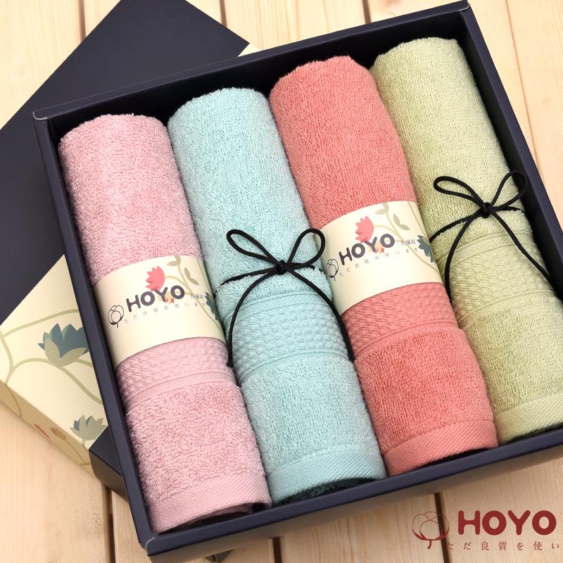 HOYO 荷花礼盒4件套 臻品长绒棉 彩色系列 4505