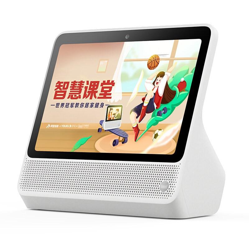 天猫精灵 电池版10英寸屏便携学习机 CC10