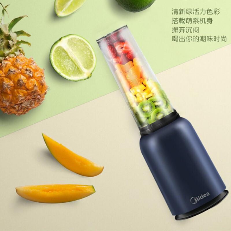 美的果汁机