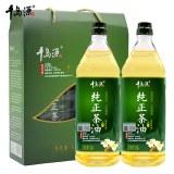 千岛源 纯正茶油 1.5L*2瓶  礼盒装